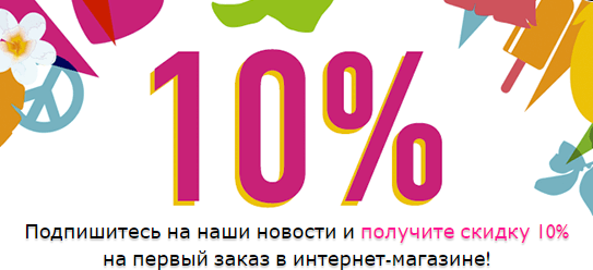 Акции THE BODY SHOP в Шатуре