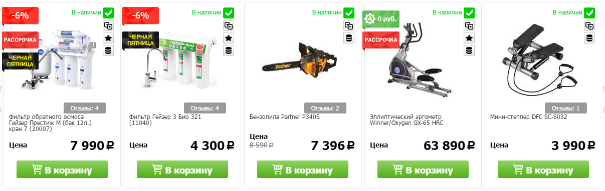 Купоны Techport в Шатуре